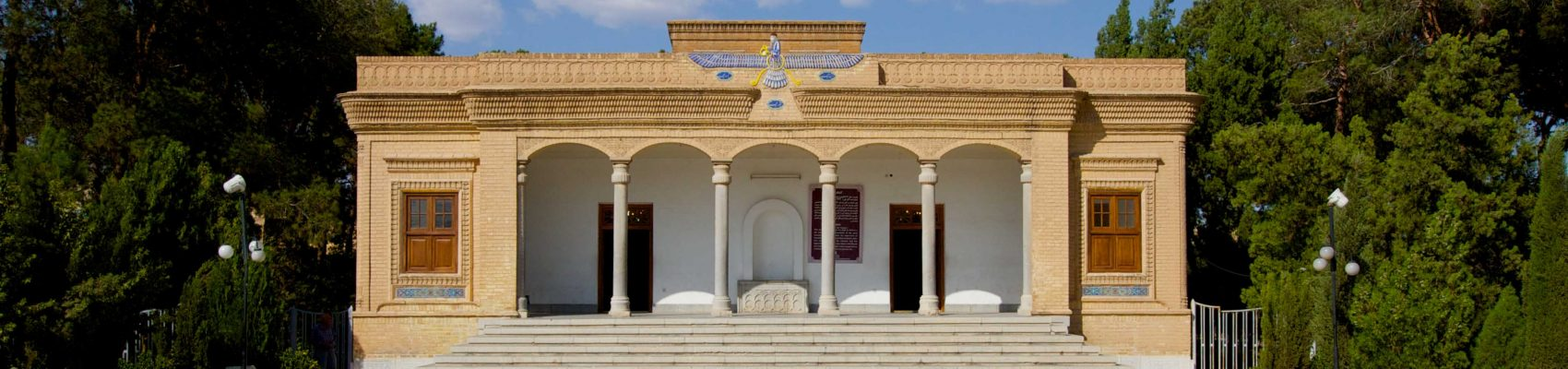 Zoroastrian_fire_temple_in_Yazd