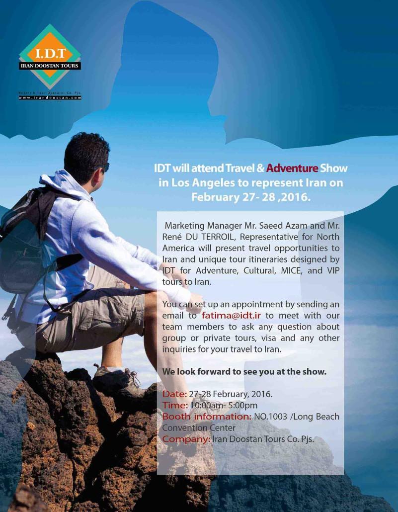 poster adventurefinal1