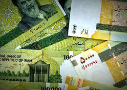 Iran's currency information for traveller