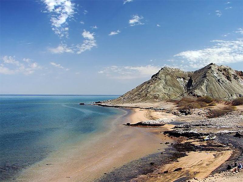 Persian Gulf Day