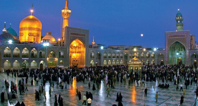 Imam Reza Shrine -Iran Halal destination