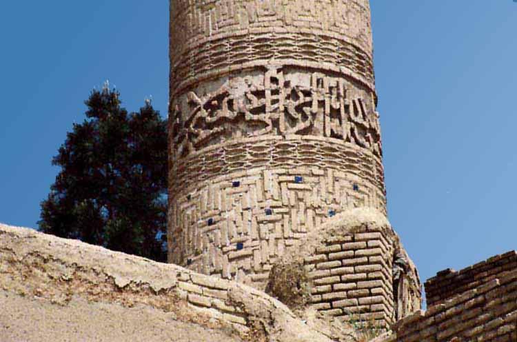 pa-minar-mosque