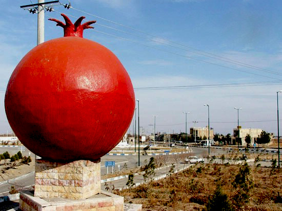 Badrud, the Ancient City of Pomegranate