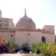 Bandar Abbas