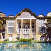 Eram Garden among the Most Beautiful Persian Gardens