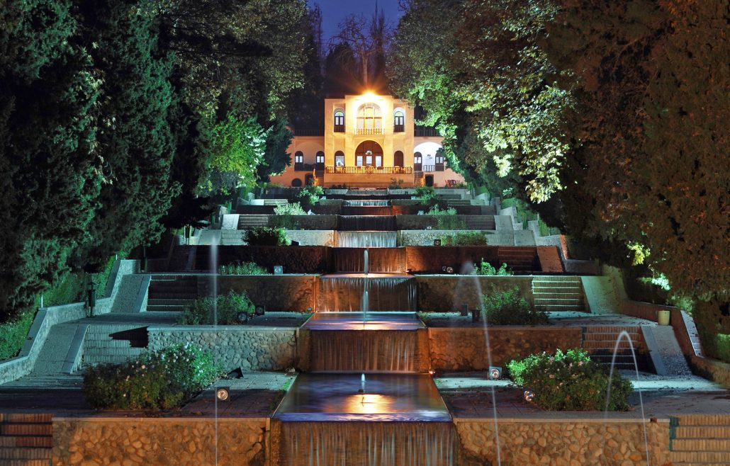 Exceptional ... Persian Garden; The Paradise On Earth, Tours To Iran