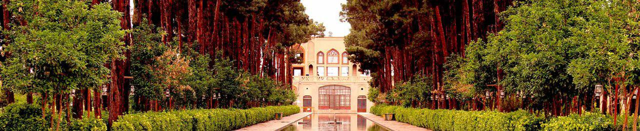 Dowlatabad Garden ; the architectural jewel of Yazd