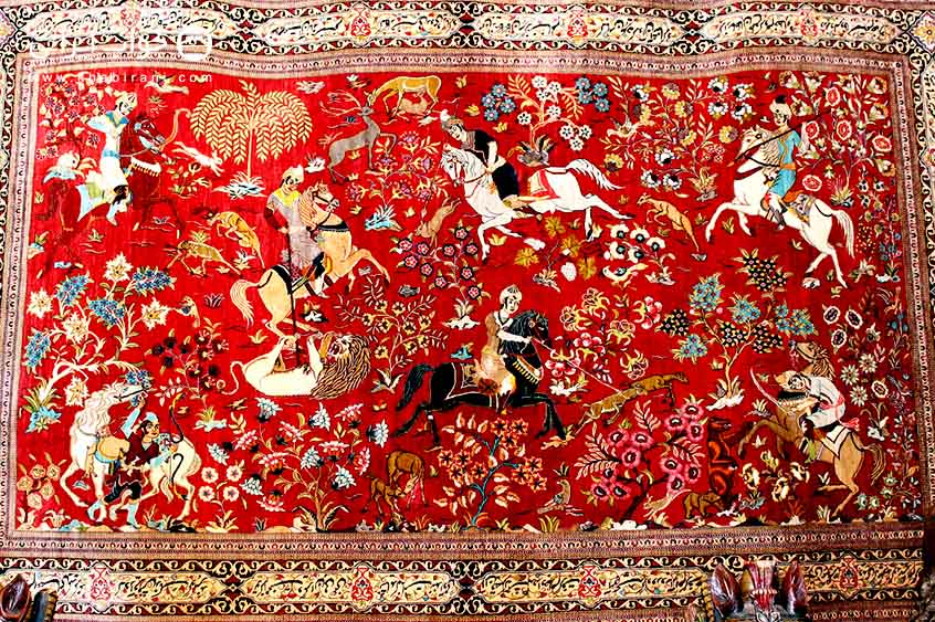 Persian Carpet; Narrator of Iranian Art and Culture