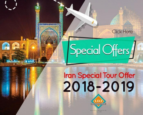Iran Special offer 2019- 2020