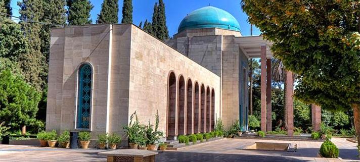 Saai-Shirazi-tomb