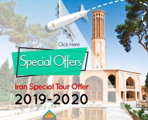 Travel to Iran, Special offer 2019-2020