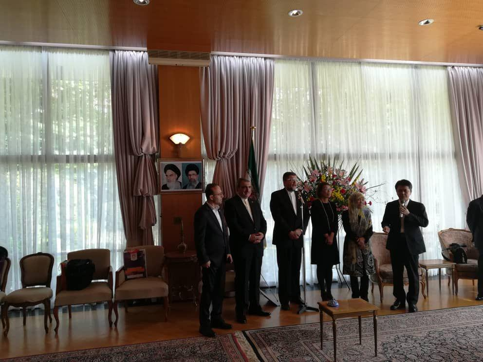 Destination Seminar on the 90th Anniversary of the Establishment of Iran- Japan Diplomatic Relations