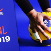 Listed UNESCO Urmia, Host of the World Volleyball League 2019