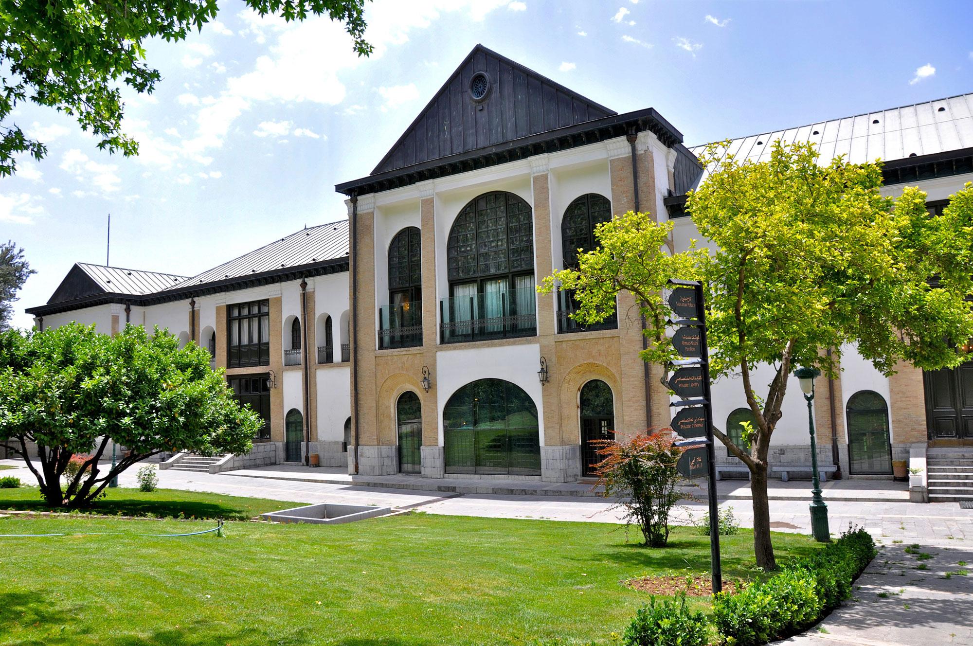 Sahebqaraniyeh Palace