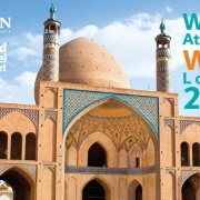 Iran Doostan Tours Co. at WTM-London2019