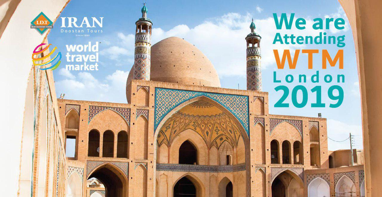 Iran Doostan Tours at WTM London 2019