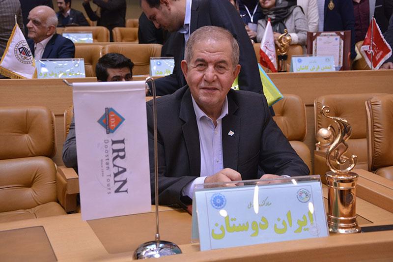M Ali Ashraf Vaghefi