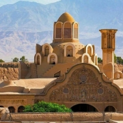 Kashan City