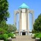Hamadan attractions