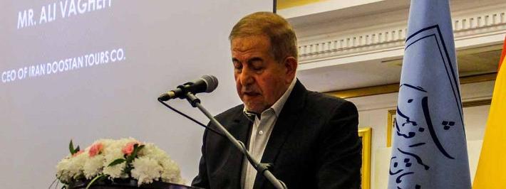 Mohamadali ashraf vaghefi