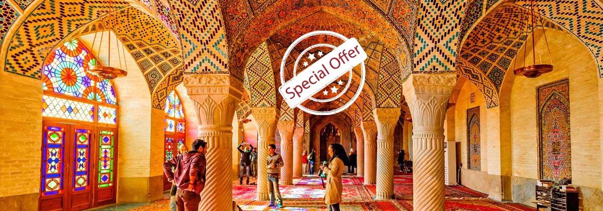 Ofertas de viajes a Irán 2018-2019