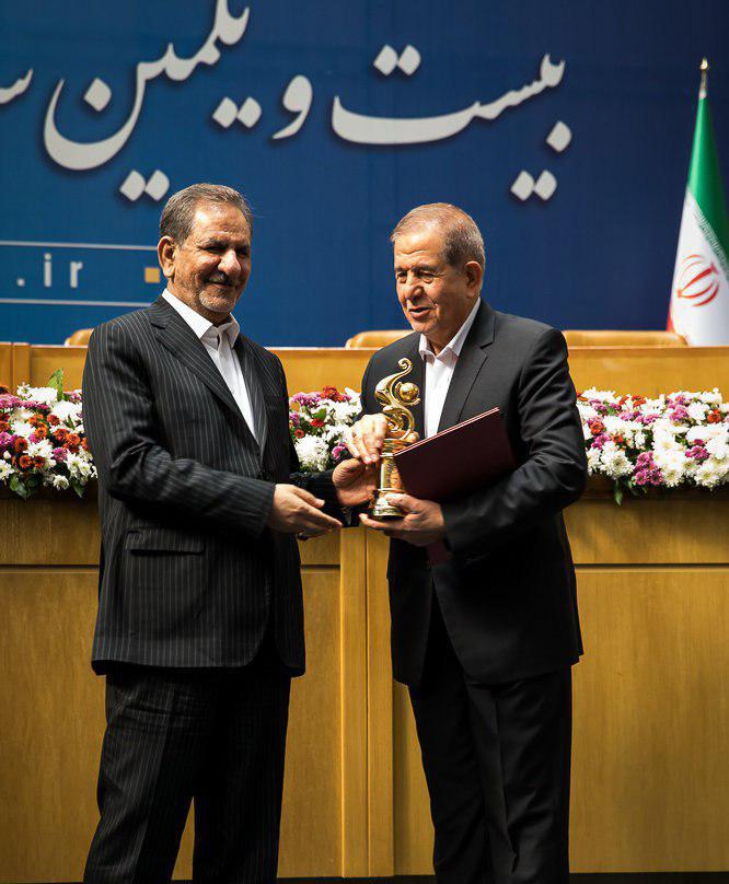 ایران دوستان صادر کننده ممتاز 1396