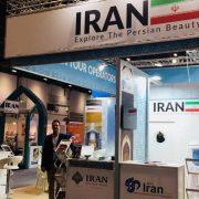 ایران به دنبال توسعه گردشگری در قلب انگلیس